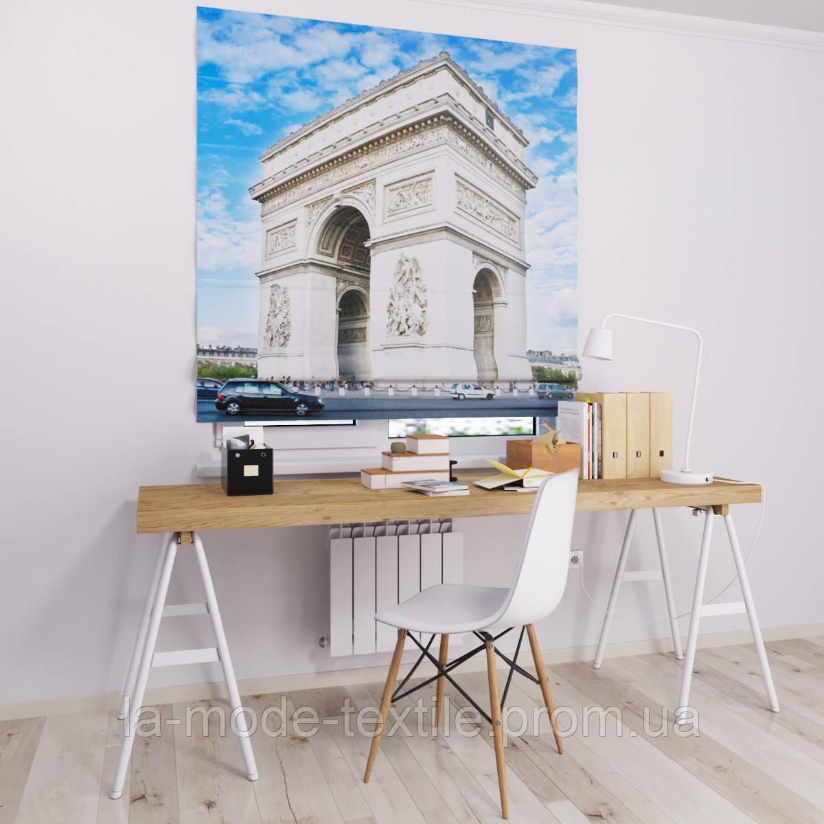 Римская штора с фотопечатью Триумфальная арка