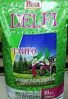 DELFI Танго Газонная трава Универсальная 1 кг