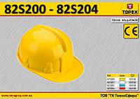 Каска защитная желтая,  TOPEX  82S200