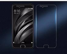 """Захисне скло для Xiaomi Mi-6 5,15"""""""