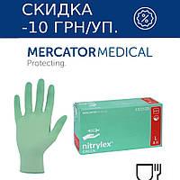 Перчатки нитриловые неопудренные Mercator Medical NITRYLEX GREEN (зеленые) XS, фото 1