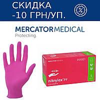 Перчатки нитриловые неопудренные Mercator Medical NITRYLEX COLLAGEN (розовые), фото 1
