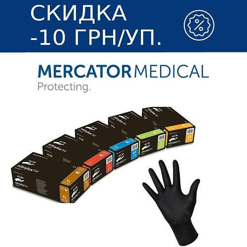 DOM-ONLINE - Медицинские расходные материалы и гигиена (дезинфекция)
