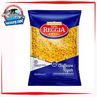 Макароны Reggia №94
