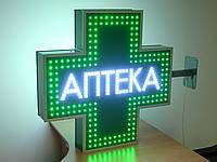 Аптечный крест под заказ в Хмельницком