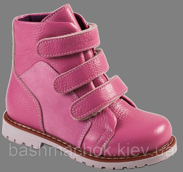 287c16f76 Детские ортопедические ботинки 4Rest-Orto 06-572 р. 21-30: продажа ...
