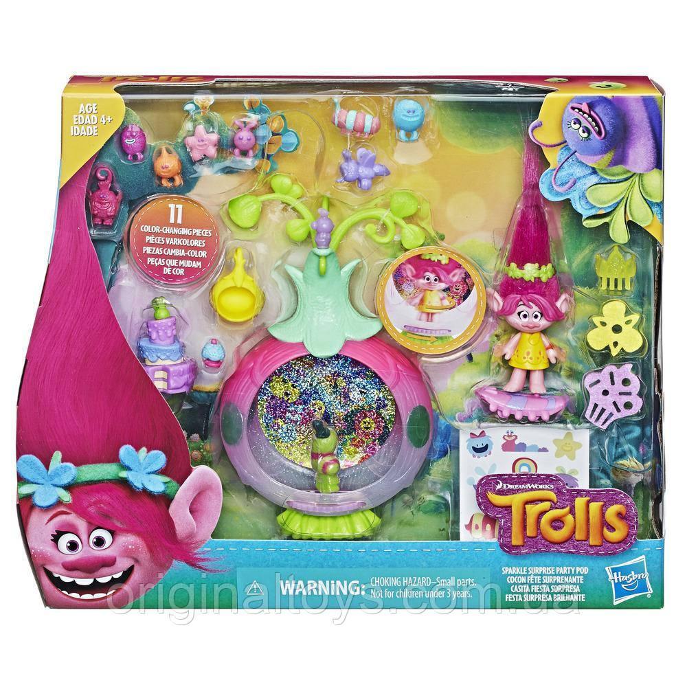 Ігровий набір Тролі Трояндочка Вечірка Сюрприз Sparkle Surprise Party Hasbro E2523