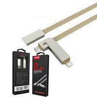 USB-кабель LDnio LC87 Perfect IOS/Android 2in1 (1m) gold