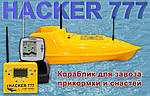 Кораблик закормочный - Hacker 777 (катер), фото 2
