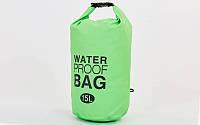Водонепроницаемый гермомешок Waterproof Bag TY-6878-15 (15 л, салатовый)