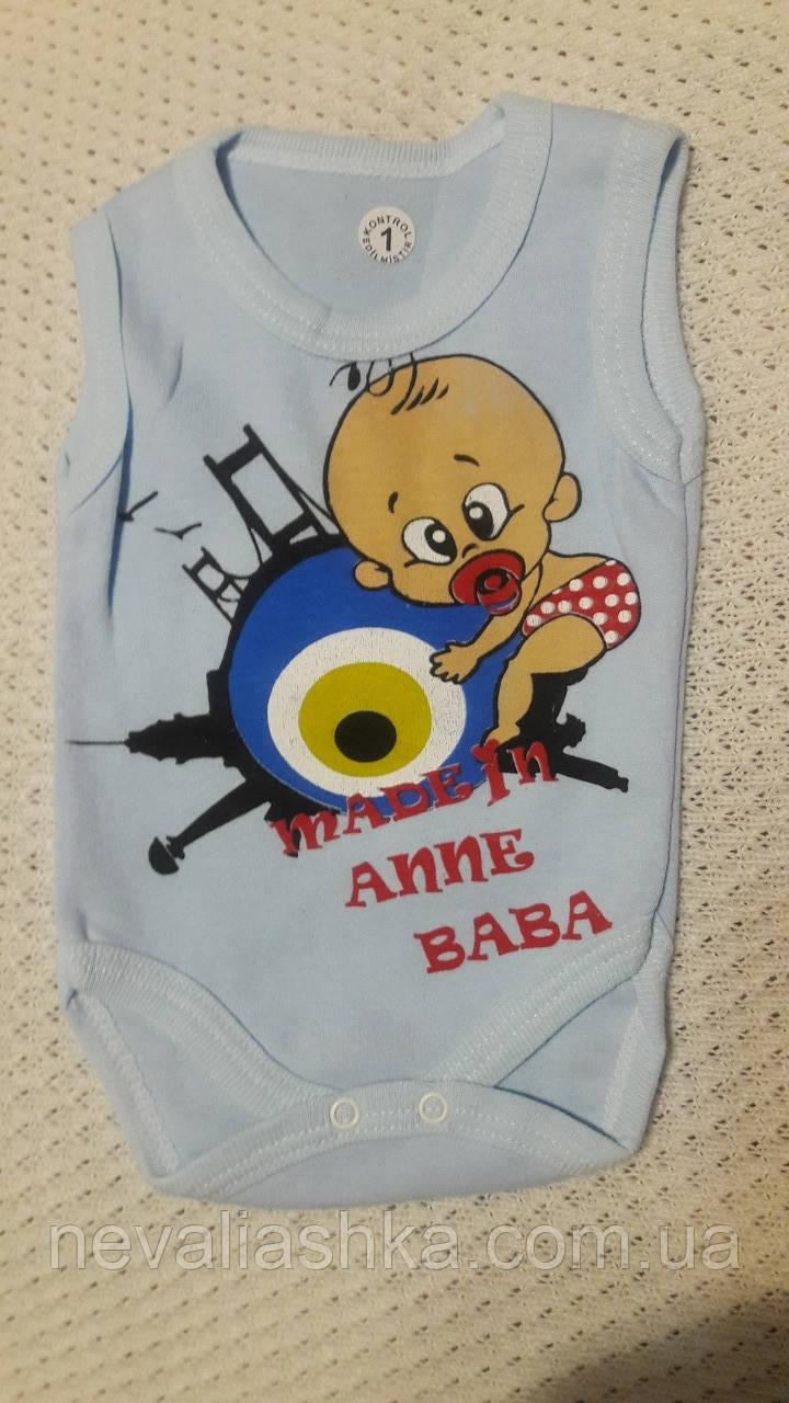 Боді для немовляти раз.62-68 Туреччина