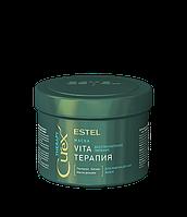 Estel professional Интенсивная маска для поврежденных волос CUREX THERAPY, 500 мл