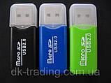 Картридер TransFlash USB 2.0 для карт микроSD, фото 4