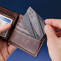 Нож кредитка + подарочная упаковка