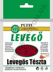 Воздушное тесто Puffi Levego mini малина