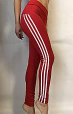 Женские спортивные лосины (легинсы) норма №50, фото 2