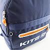 Рюкзак Kite K19-745M Stylish. Бесплатная доставка., фото 6