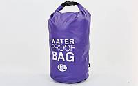 Водонепроницаемый гермомешок Waterproof Bag TY-6878-15 (15 л, фиолетовый), фото 1