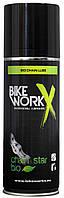 Смазка для цепи BikeWorkX Chain Star BIO, спрей (200 мл)