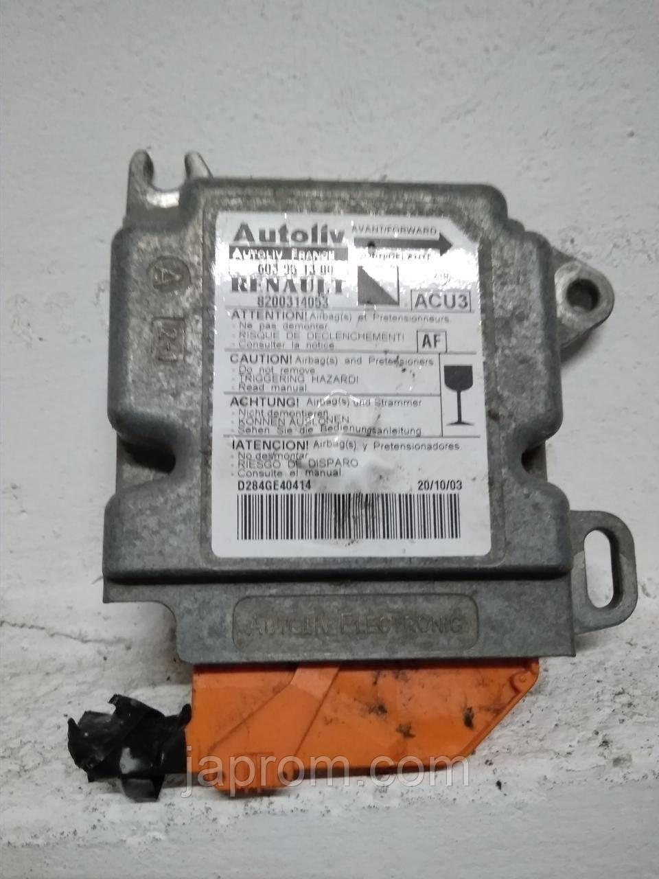 Блок управления AIR BAG Renault Kangoo I 1998-2008г.в.