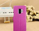 Чехол-книжка Holey для Samsung Galaxy S9/G960 pink, фото 2