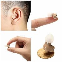 Внутриушной миниатюрный слуховой аппарат Axon K-188
