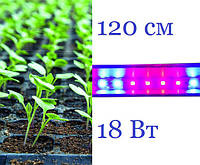 Светодиодная фитолампа для растений 1200 мм 18 Вт T8-2835-1.2F R:B=4:2