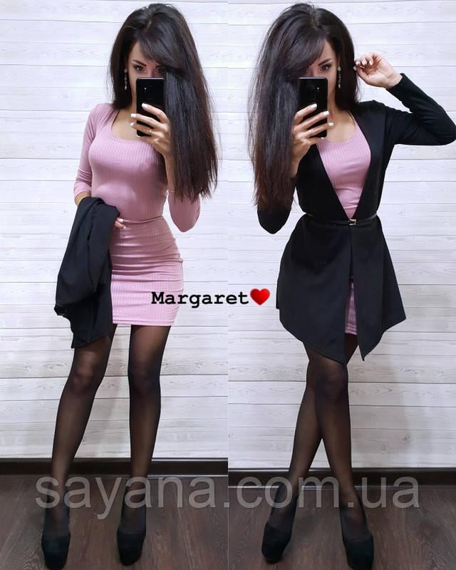 женский нарядный костюм опт