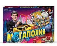 Экономическая настольная игра.Детские настольные развивающие игры.