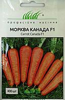 Морковь Канада 400шт
