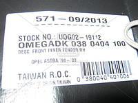 ⭐⭐⭐⭐⭐ Подкрылок передний правый ОПЕЛЬ АСТРА G (производство  TEMPEST) AСТРA  Г, 038 0404 100