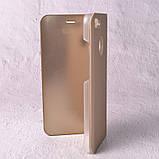 Чехол-книжка Clear Mirror для Xiaomi Mi A1 (Mi 5x) gold, фото 3