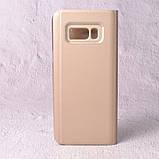 Чехол-книжка Clear Mirror для Samsung Galaxy S8 (G950) gold, фото 2