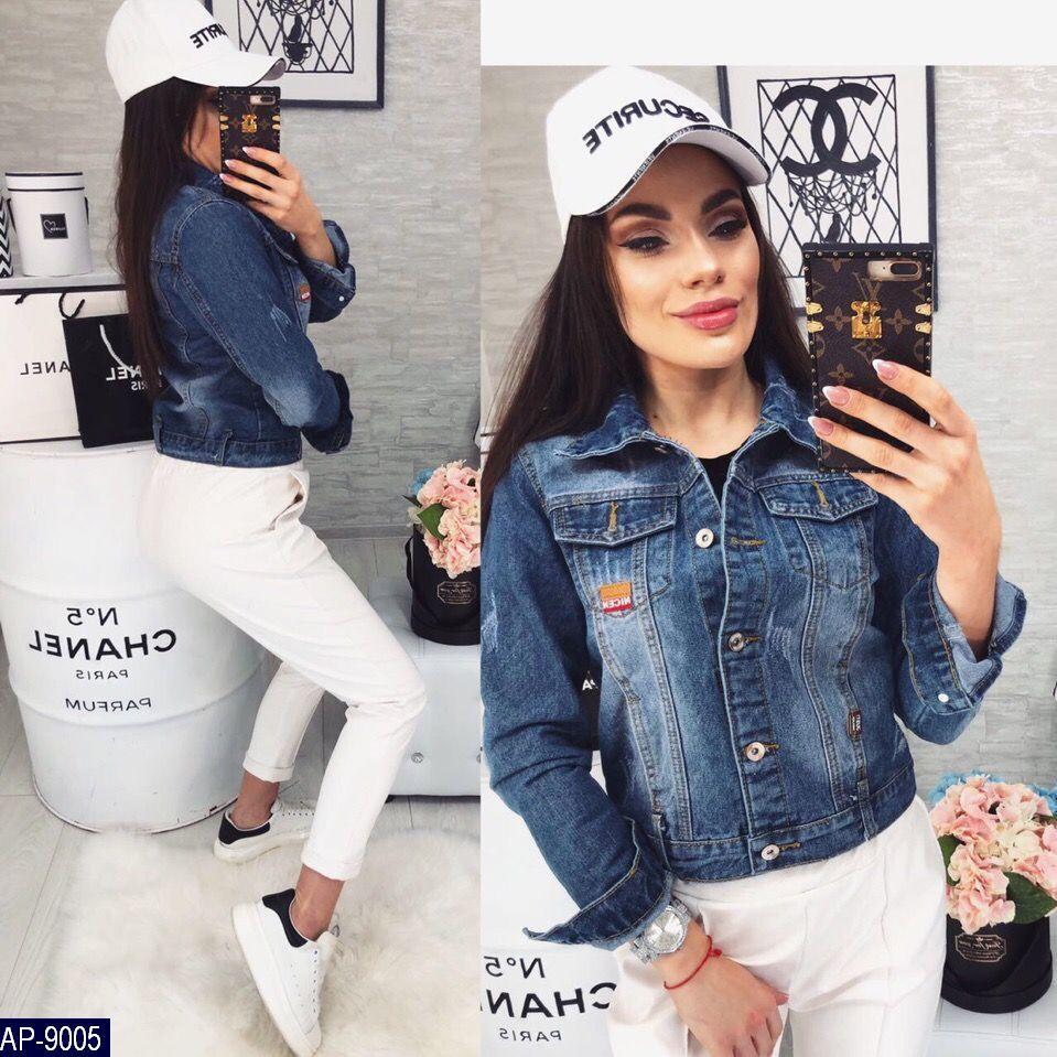 Женская джинсовая куртка Китай новинка 2019