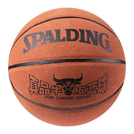 """М'яч баскетбольний SP7, """"бик"""", шкіра, 828-004, фото 2"""
