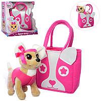 Собачка в розовой сумочке Кики 2018 типа chi chi love (Чи чи лав), музыкальная укр., M 3641-N