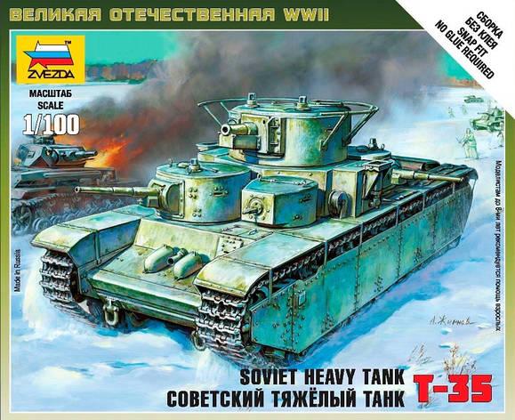 Т-35 советский тяжелый танк. Сборная модель. 1/100 ZVEZDA 6203, фото 2