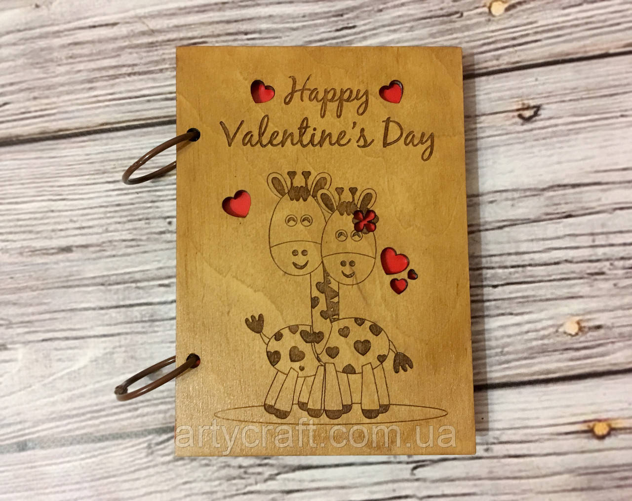 """Деревянный блокнот с гравировкой """"Влюбленные жирафы"""" (А6)"""