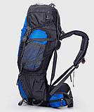 Рюкзак походный туристический Outland 80 L black, фото 4
