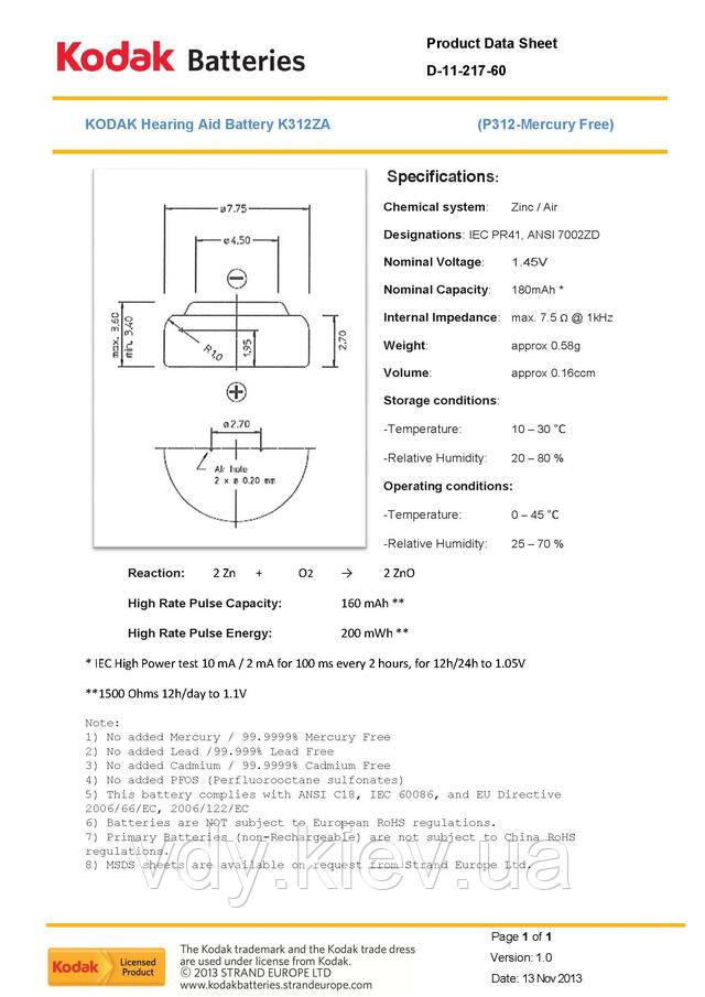 Спецификация к батарейкам для слуховых аппаратов Kodak 312, 4 шт.