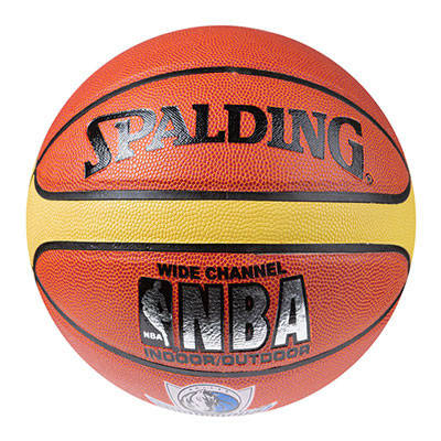 М'яч баскетбольний Spalding №7 Maucrick Dallas, PVC, фото 2