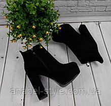 Ботильоны женские стильные на устойчивом каблучке эко-замша черные сбоку молния Код 1993, фото 3