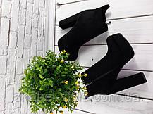 Ботильоны женские стильные на устойчивом каблучке эко-замша черные сбоку молния Код 1993, фото 2
