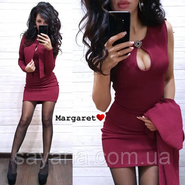 женское платье с жакетом интернет