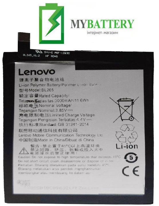 Оригинальный аккумулятор АКБ батарея для Lenovo X3 Lite A7010 / BL265 3000 mAh 3.85V