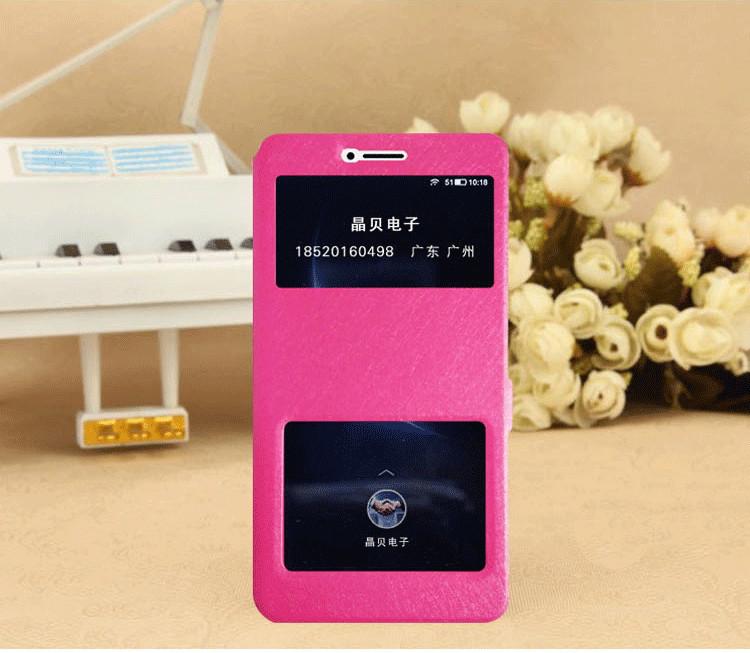 Чехол-книжка Holey для Xiaomi Mi Max 2 pink