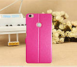 Чехол-книжка Holey для Xiaomi Mi Max 2 pink, фото 2