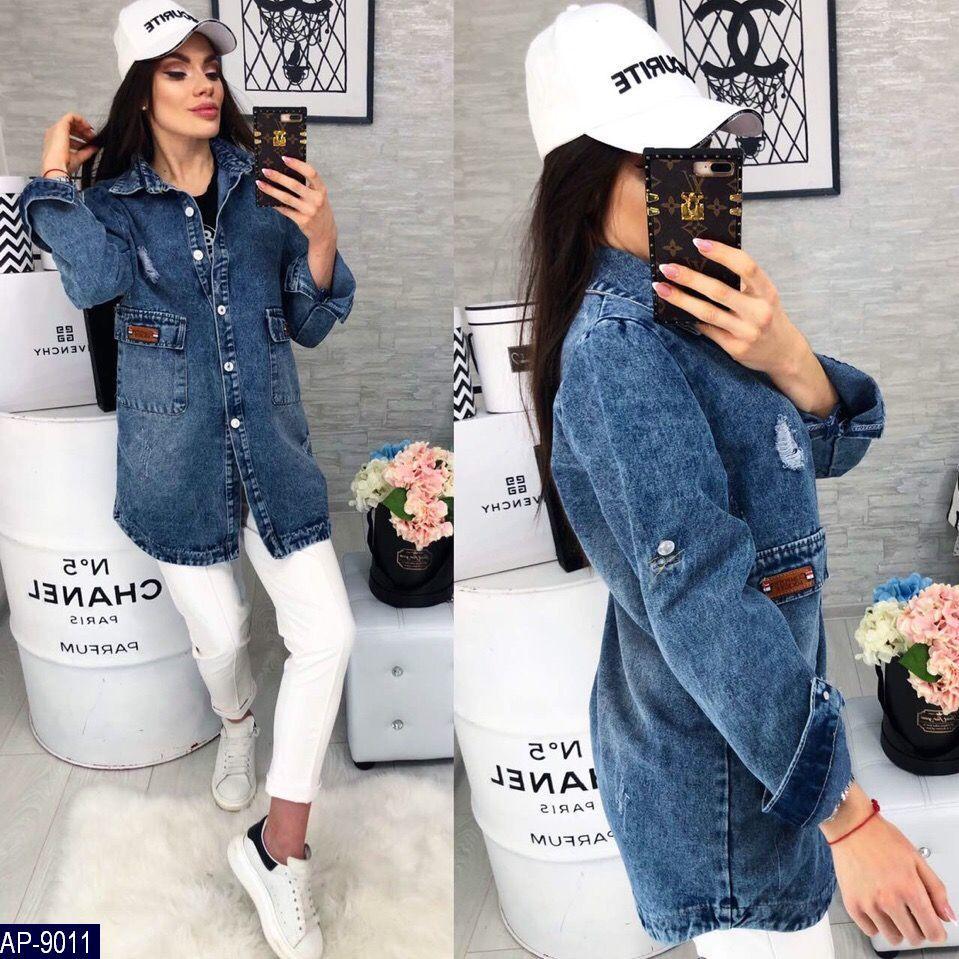 Женская джинсовая удлиненная куртка Китай новинка 2019