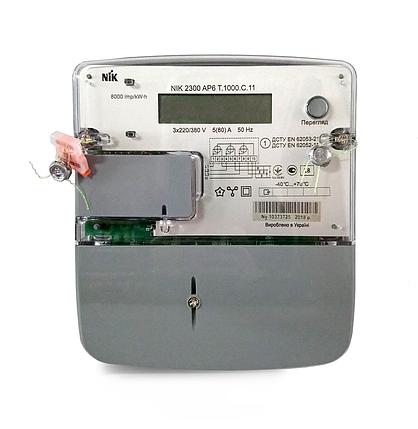 Электросчетчик NIK 2300 AP6T.1000.C.11 трёхфазный многотарифный, фото 2