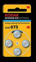 Батарейки для слухових апаратів Kodak 675, 4 шт.